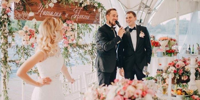 Как выбрать свадебного ведущего